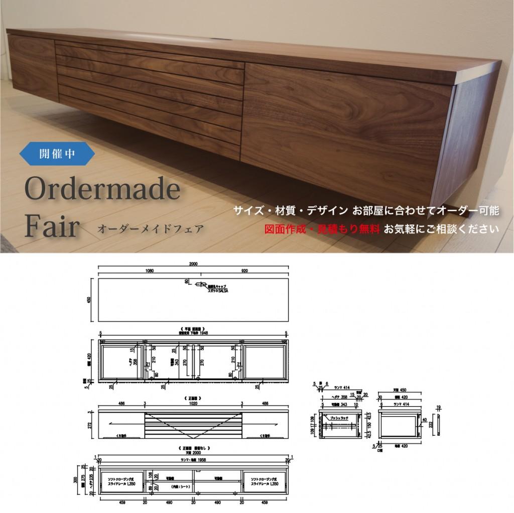 order_kaisaityu_side_03