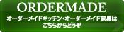bbanner_l_green02