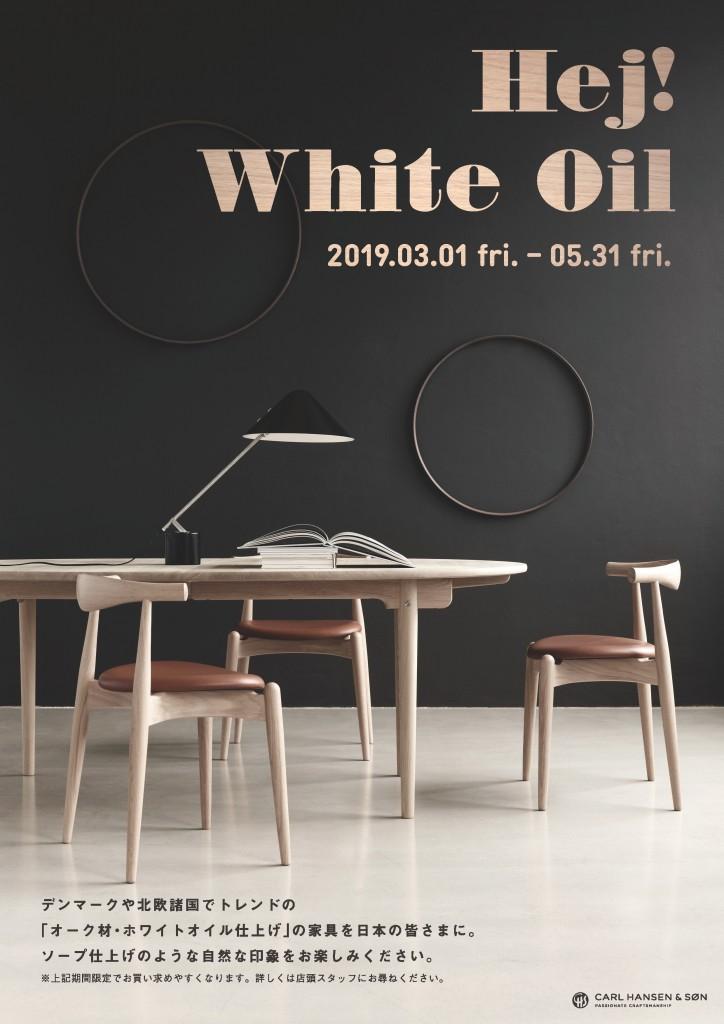 white_oil_poster_A4