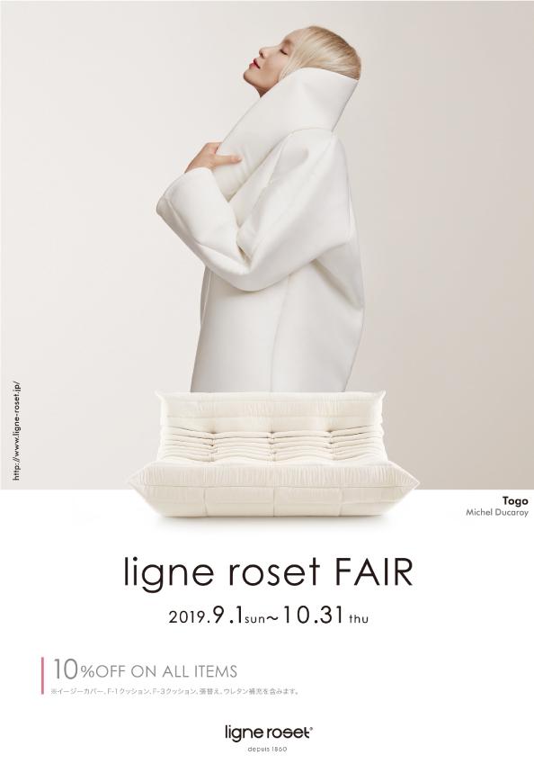 rosetfair_2019.9_03
