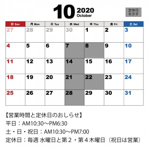 2020.10