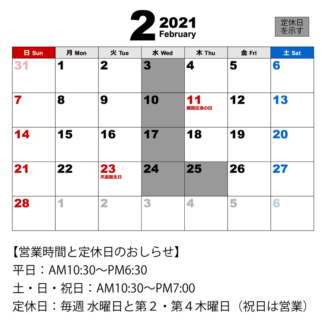 2021.2